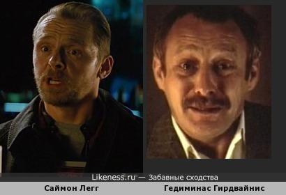 Саймон Легг и Гедиминас Гирдвайнис