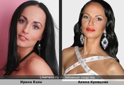 Ирина Волк и Алина Кравцова