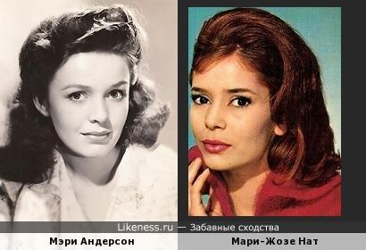 Мэри Андерсон и Мари-Жозе Нат