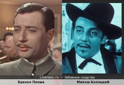 Бранко Плеша и Милош Копецкий