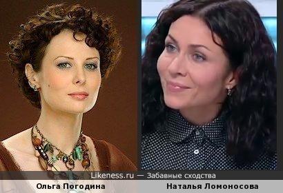 Ольга Погодина и Наталья Ломоносова