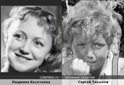 Людмила Касаткина и Сергей Тихонов