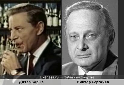 Дитер Борше и Виктор Сергачев