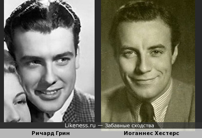 Ричард Грин и Иоганнес Хестерс