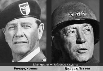 Ричард Кренна и Джордж Паттон