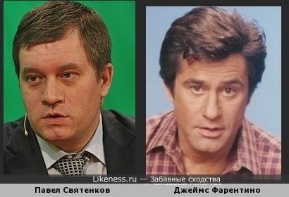 Павел Святенков и Джеймс Фарентино