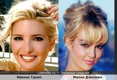 Иванка Трамп и Милен Демонжо