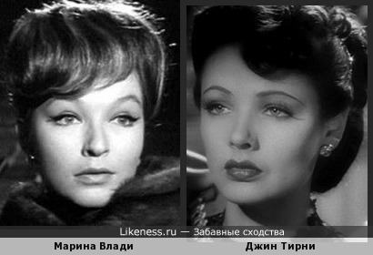 Марина Влади и Джин Тирни
