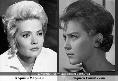 Коринн Маршан и Лариса Голубкина