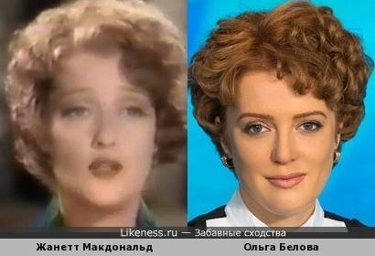 Жанетт Макдональд и Ольга Белова