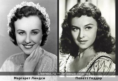 Маргарет Линдси и Полетт Годдар