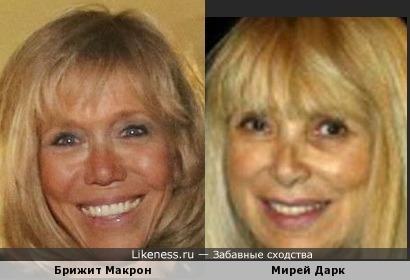 Фото жены макрона без макияжа