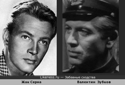 Жак Серна и Валентин Зубков
