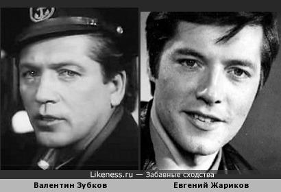 Валентин Зубков и Евгений Жариков