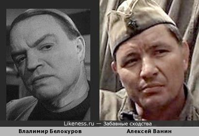 Влалимир Белокуров и Алексей Ванин