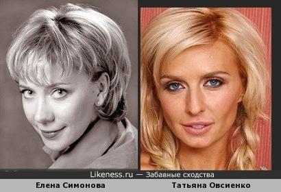 Елена Симонова и Татьяна Овсиенко