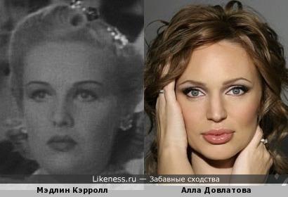 Мэдлин Кэрролл и Алла Довлатова
