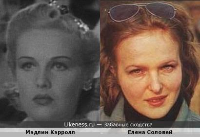 Мэдлин Кэрролл и Елена Соловей