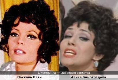 Паскаль Пети и Алиса Виноградова