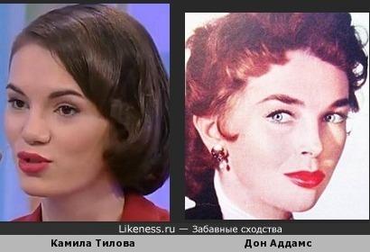 Камила Тилова и Дон Аддамс