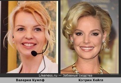 Валерия Кумпф и Кэтрин Хейгл