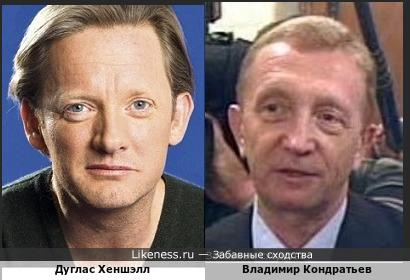 Дуглас Хеншэлл и Владимир Кондратьев