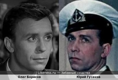 Олег Борисов и Юрий Гусаков