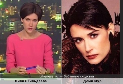Лилия Гильдеева чем-то похожа на Деми Мур