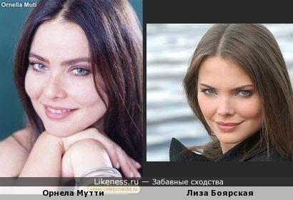 Лиза Боярская похожа на Орелу Мутти