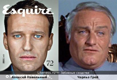 Алексей Навальный - Блофельд?