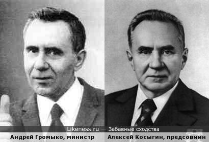 Косыгин и Громыко