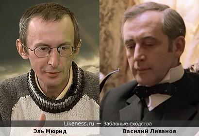 Эль Мюрид похож на Василия Ливанова