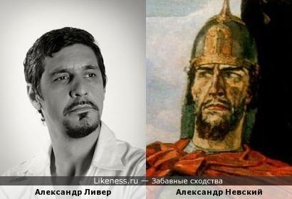 Александр Аверманович Невский?