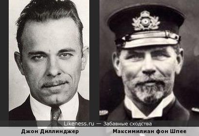 Что общего у американского бандита и германского вице-адмирала?