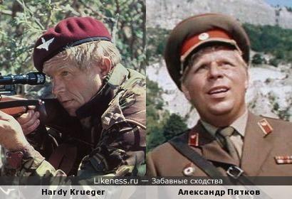 Харди Крюгер и Александр Пятков