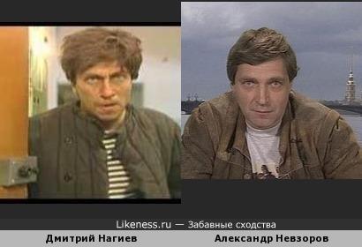 Д.Нагиев похож на А.Невзорова
