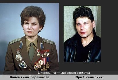 В. Терешкова похожа на Юрия Хоя