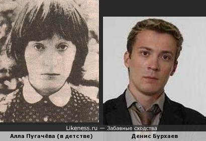 Алла Пугачёва и Денис Бурхаев