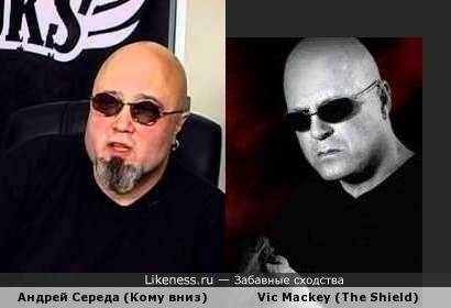 Андрей Середа похож на Вика Мэки из The Shield