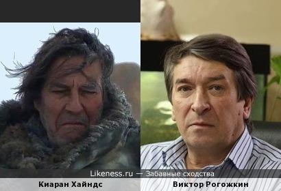 Манс Налётчик (Игра престолов) и Виктор Рогожкин