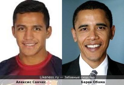Алексис Санчес напоминает Барака Обаму