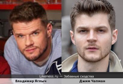 Актер Владимир Яглыч похож на видеоблогера Джима Чапмана
