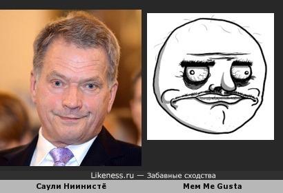 Президент Финляндии похож на мем Me Gusta