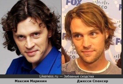 Максим Маринин и Джесси Спенсер похожи