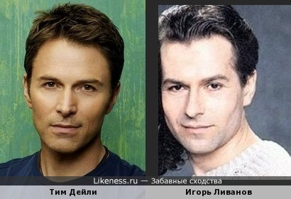 Тим Дейли похож на Игоря Ливанова