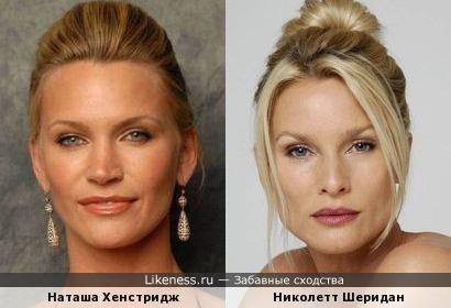 Наташа Хенстридж/Николетт Шеридан