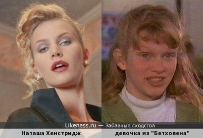 """Наташа Хенстридж/девочка из """"Бетховена"""""""