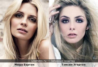 Миша Бартон/Тэмсин Эгертон