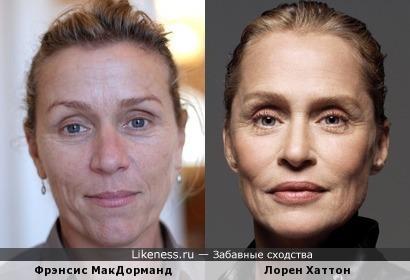 Фрэнсис МакДорманд/Лорен Хаттон