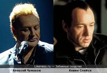 Алексей Чумаков в образе Стинга похож на Кевина Спейси